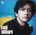「kanji ishimaru」2枚組CD