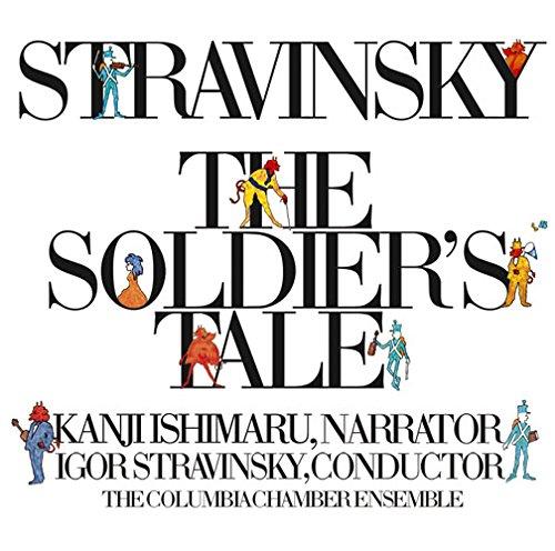 兵士の物語