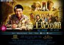 ouhi_movie