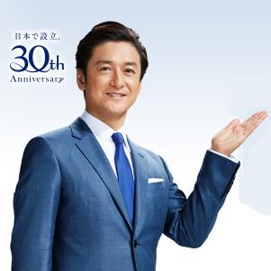 2017 || 石丸幹二オフィシャルサ...